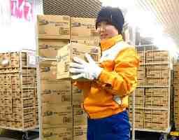 アサヒロジスティクス株式会社 横浜緑物流センター 倉庫内作業のお仕事