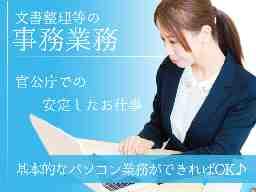 アトラス情報サービス株式会社 大阪センター