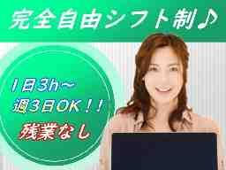 Y・east株式会社
