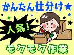 株式会社ヒューヴァ沖縄
