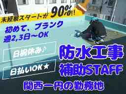 H`s TEC(ヒーズテック)