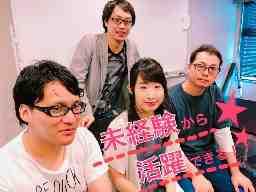 DiCE JAPAN株式会社