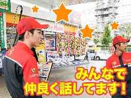 エザキ株式会社 セルフ二重堀店SS