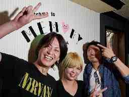 Bar wasuka