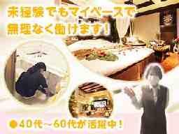 GRAND CARIBBEAN LUXURY HOTEL 上山口店
