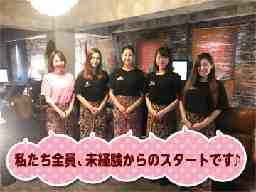 ORIENTAL SPA ~asian relaxation~志木東口駅前店
