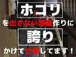 株式会社 大志-DAISHI-