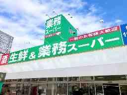 株式会社大菜 荏田店
