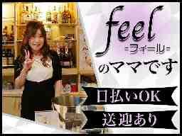 feel ~フィール~