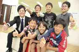 NSG PLATS 長岡駅前・西教室