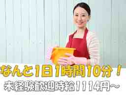 室蘭ビル管理株式会社 札幌支店