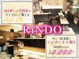RiNDO-リンドウ-