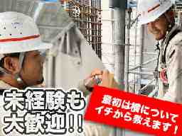 株式会社 久保田興業