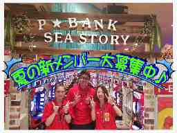 P-BANK港南台店