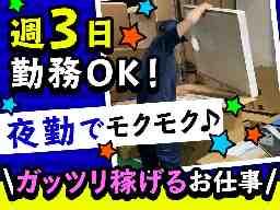 埼玉化工株式会社
