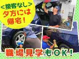 五島海運株式会社 名古屋営業所