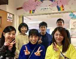 社会福祉法人東京かたばみ会 なないろ学童クラブ