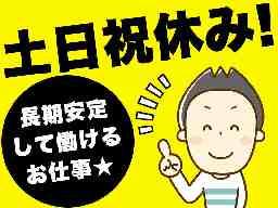 株式会社JBU