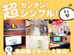 C-C-Cafe