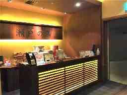 太平ビルサービス株式会社 広島支店