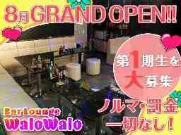 Bar Lounge walowalo