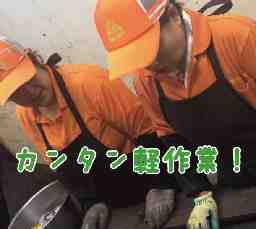 関西メタルワーク株式会社