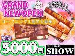 Girls Bar snow