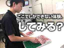 お肉のブランド ぶっちゃー 太子店