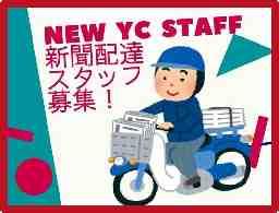 YC海南・牟岐