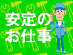 センコン・デルタ 仙台南支店