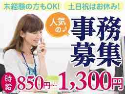 税理士法人畠経営グループ