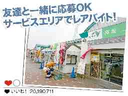 関越自動車道 高坂サービスエリア下り線