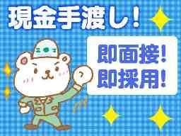 株式会社タフマン川崎