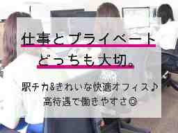 イルメジャパン株式会社