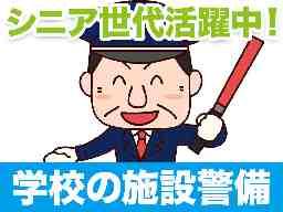 日本建築サービス株式会社