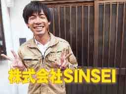 株式会社SINSEI