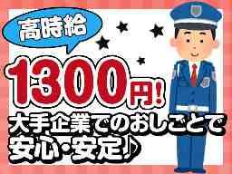 株式会社三木美研舎