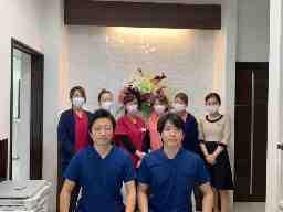 とみ歯科クリニック