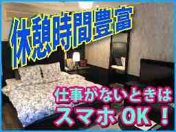 有限会社 清滝ホテル ホテルペーパームーン
