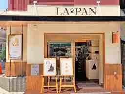 LA・PAN 香椎千早店