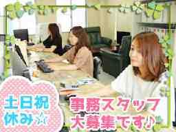 金崎会計事務所
