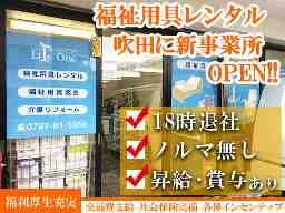 ライフワン 吹田本店