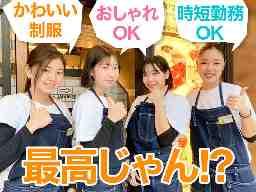 焼肉ライク 大宮西口店