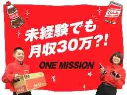 株式会社ONE MISSION