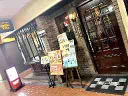神戸亭コーヒーショップ