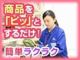 パーソルマーケティング株式会社(i3v00)
