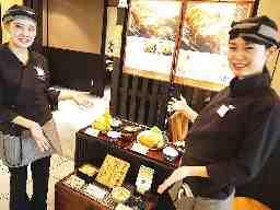 かつくらミント神戸店