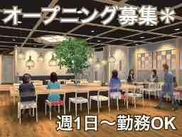 つきひ 生駒店