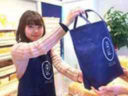 食パン専門店 高匠 松坂屋高槻店