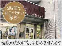 旭新居専売店
